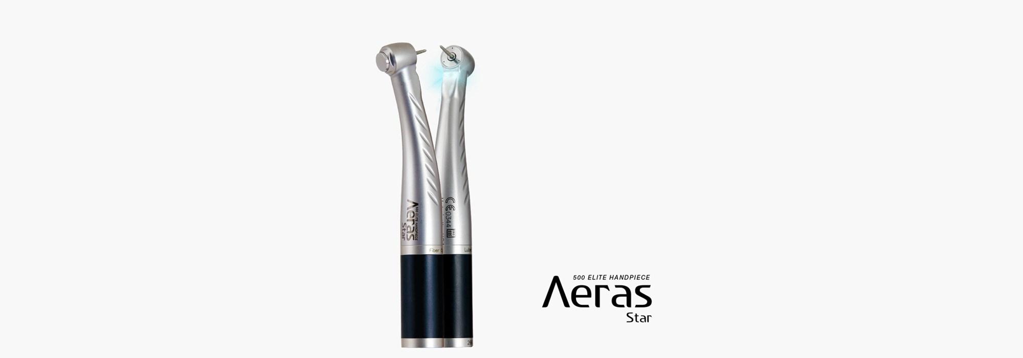 Aeras Star